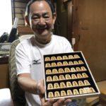 駒師!遠藤正己の59歳までの人生は?!66歳で一躍注目とテレビ放送!