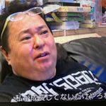 澤井淳一郎!新型コロナから・・と家族関係【ノンフィクション】
