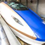 【JR西】新幹線半額で乗る方法!対象区間や期間と東京-大阪は?【早得21・14】