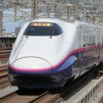 【JR東】新幹線半額で乗る方法!対象区間や期間と名古屋・大阪は?【お先に】