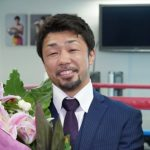 八重樫東(元3階級王者)の嫁のカフェ・バー店と瀬谷!YouTubeで内山にKO負け?!