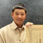 紺綬褒章が前澤友作氏へとSNSの反応は?著名な受賞者と申請手続きがあるの?