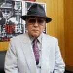山根明(元日本ボクシング連盟会長)のボクシング経験と奈良判定や大学とは?【ノンフィクション】