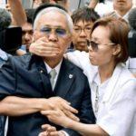 山根明(元日本ボクシング連盟会長)の28歳下の嫁や結婚・離婚と家や収入は?