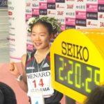 一山麻緒の鹿児島練習で鬼走りと大阪国際女子マラソンの成果は?