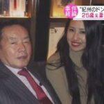 須藤早貴容疑者の衝撃画像!元セクシー女優の経歴・学歴や家族は?