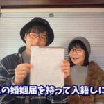 25歳年上を隠してた妻のアキが62歳でヨシタカと結婚?病院で手術とは?【激レアさん】