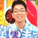 永谷晶久(埼玉うどん)は東京大学卒で香川に喧嘩売り炎上!勤務先は?【マツコの知らない世界】