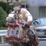 白い馬のド派手な自転車で銭湯に来るお父さんは誰?銭湯の場所は?【月曜から夜ふかし】
