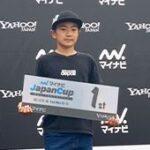 小澤楓(BMX)の世界ジュニア優勝と五輪目標は?父・母親と兄弟は?【バースデイ】