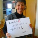 橋本信子が石巻の母(橋本ママ)でボランティアへの料理と本の出版とは?【YOUは何しに日本へ】