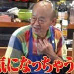 たけちゃん食堂(茨城県龍ケ崎)ラーメン400円と店主の遅くてごめん?【オモウマい店】